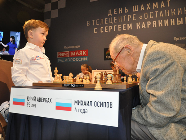 Yuri Averbakh (95 ans) et Misha Osipov (4 ans)