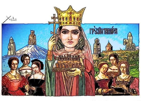 Reine Tamara de Géorgie (Xulio Formoso)