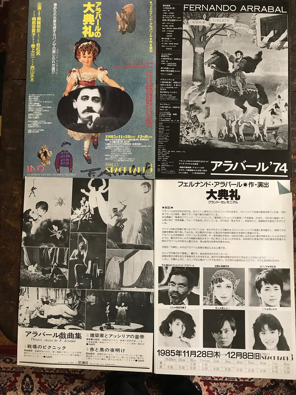 Affichette de communication autour de la représentation de «La Jeunesse Illustrée», le 28 novembre 1985», à Tokyo.