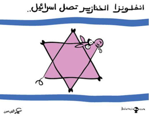 Caricature cochon 4