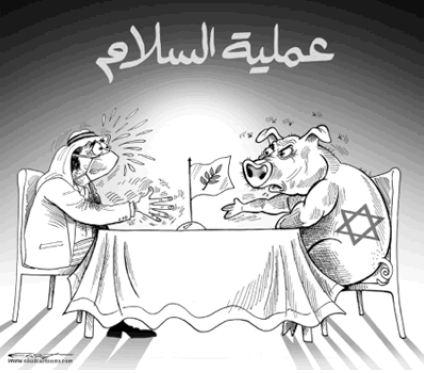 Caricature, cochon