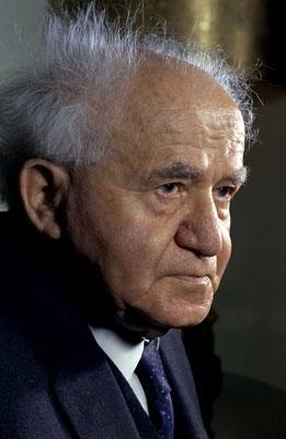 """Résultat de recherche d'images pour """"photos de David Ben Gourion"""""""