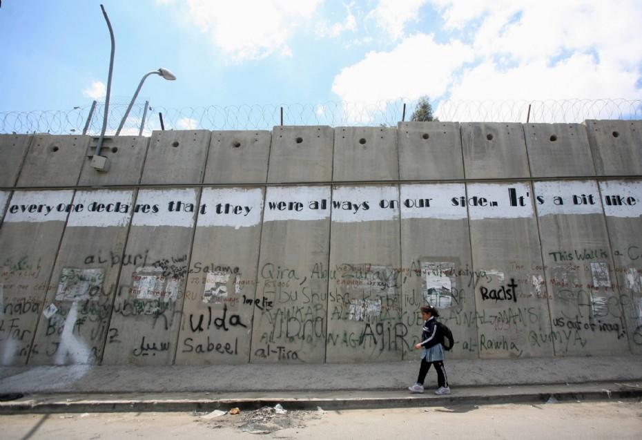 """""""mur de séparation"""" d'avec la Cisjordanie"""