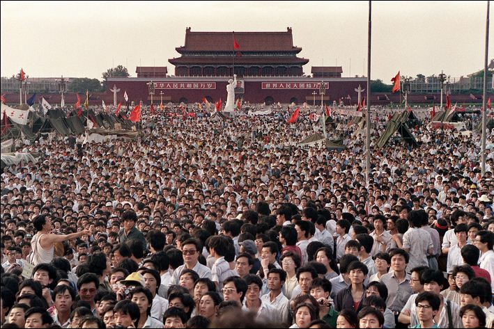 Tian Anmen 1989