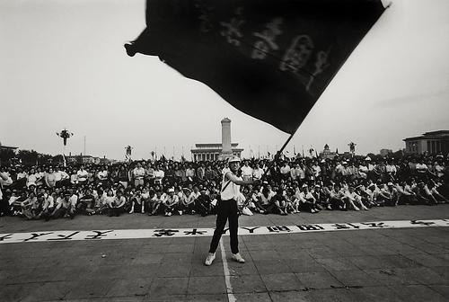 Tian Anmen flag