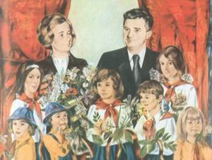 Elena et Nicolae Ceauşescu
