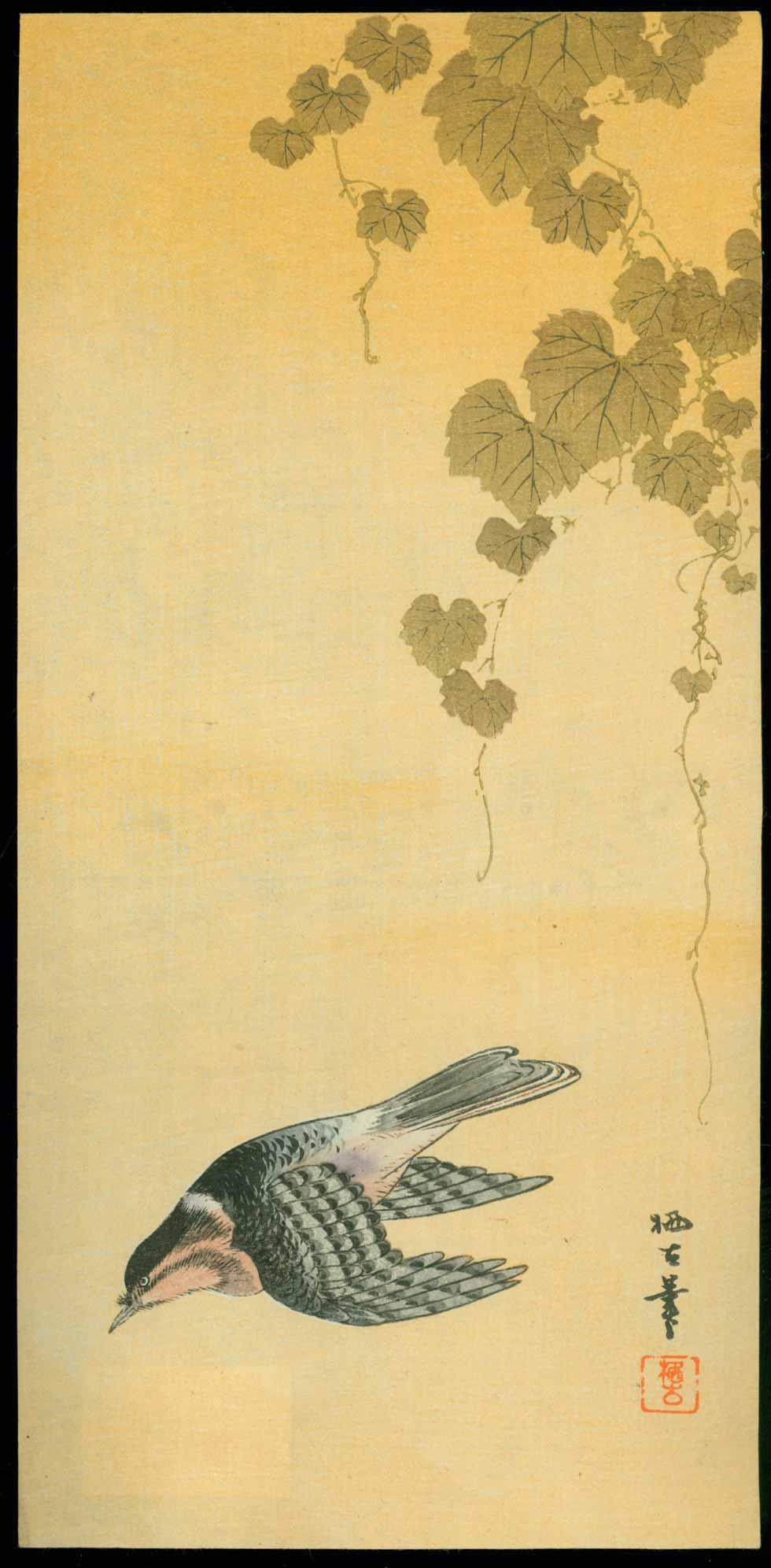 Oiseau en vol, estampe japonaise