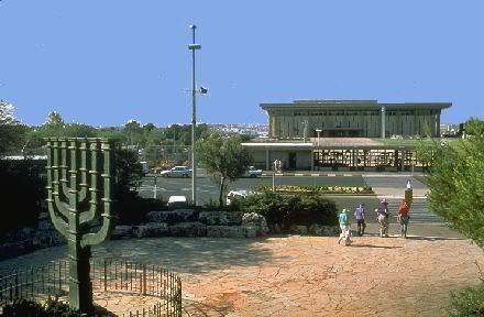 Menorah et Knesset