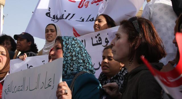 Manifestation lors de la Journée internationale de la femme, au Caire.