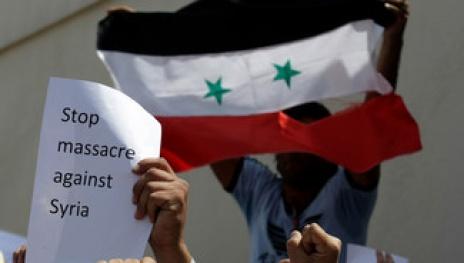 Manifestation à Deraa