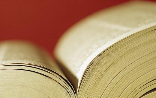 Le livre résiste