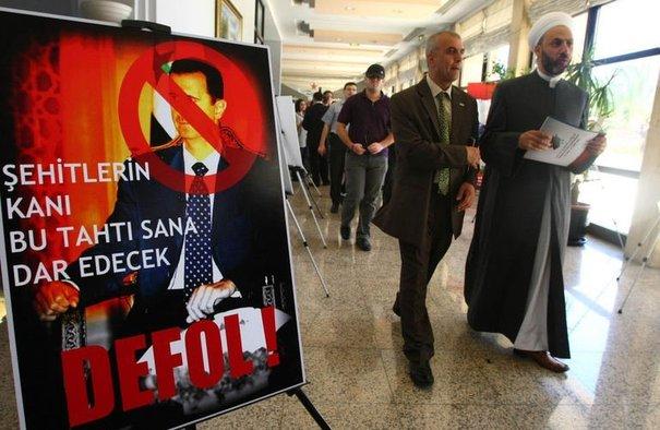 L'opposition syrienne en congrès à Antalya, le 1er juin 2011 en Turquie © AFP Adem Altan