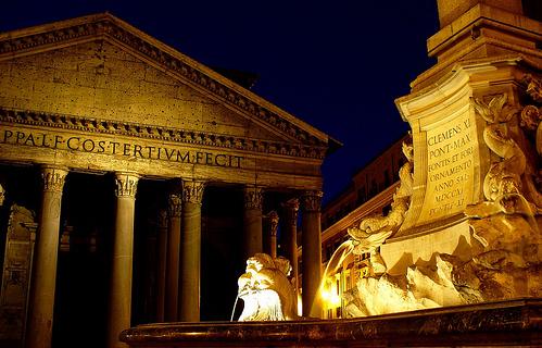 Le Panthéon (Rome)