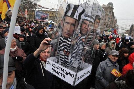 Des milliers de russes manifestaient leur raz-le-bol ce 24 décembre © Olga Maltseva