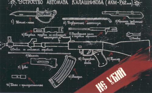 Kalachnikov