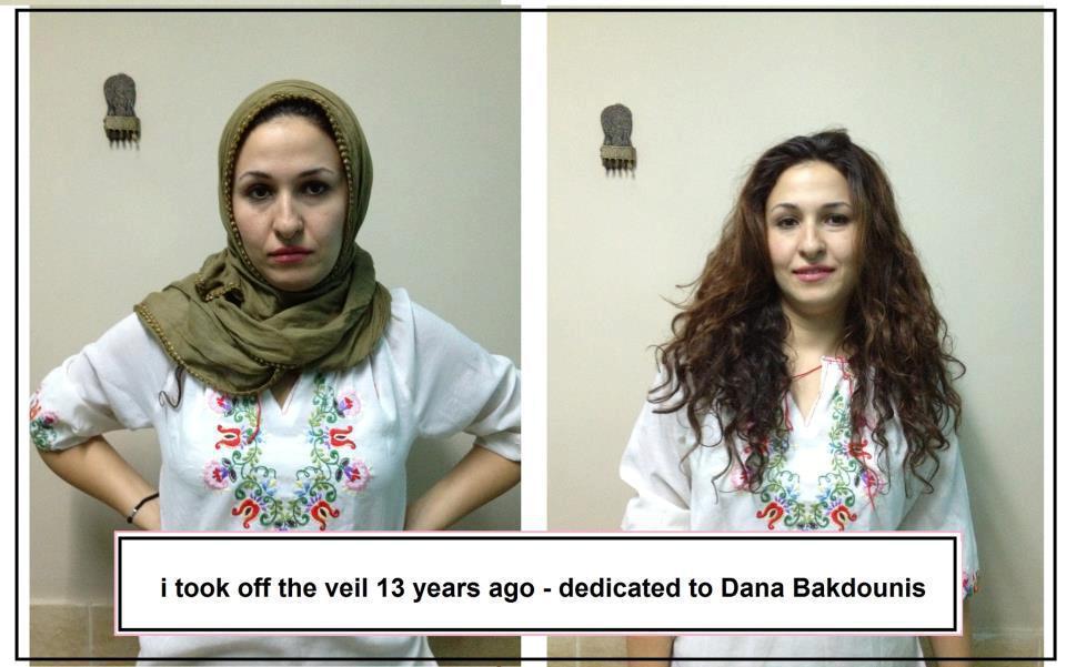 Une femme prénommée Fatima a posté des photos d'elle avec et sans hijab en solidarité avec Bakdounis.
