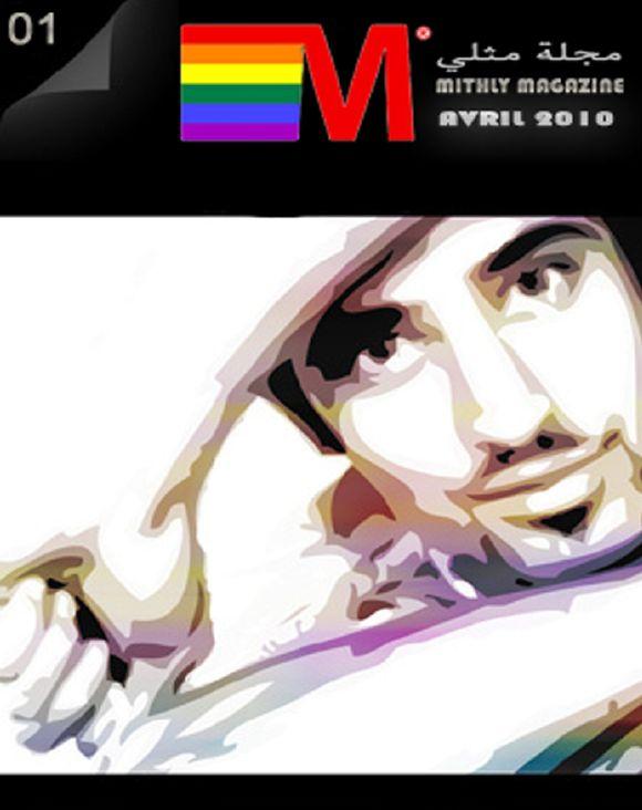 """""""Mithly"""", premier magazine gay du monde arabe."""