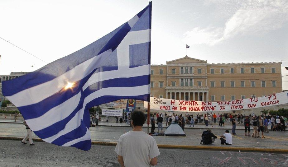 grece-austerite