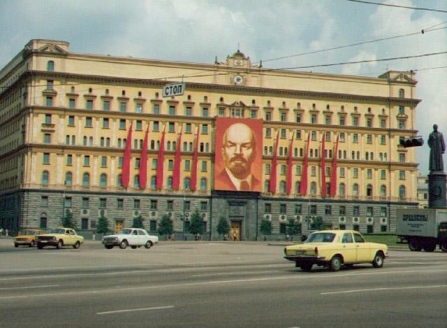 L'immeuble de la place Loubianka, quartier général des services secrets soviétiques.