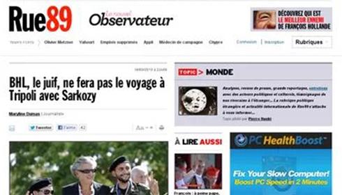 """Capture d'écran de l'article de Maryline Dumas paru sur Rue89.com le 18 mars 2013. Le titre original, """"BHL, le juif, ne fera pas le voyage à Tripoli avec Sarkozy"""", a été modifié la nuit de la publication."""