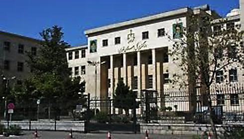 Le palais de justice de Téhéran