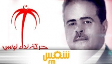 Lotfi Nagued