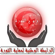 Emblème du LPR