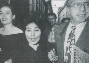 Yoko Ono, Marcel Fleiss, performance à l'Ecole des Beaux-Arts, 1989, photo P Auliac