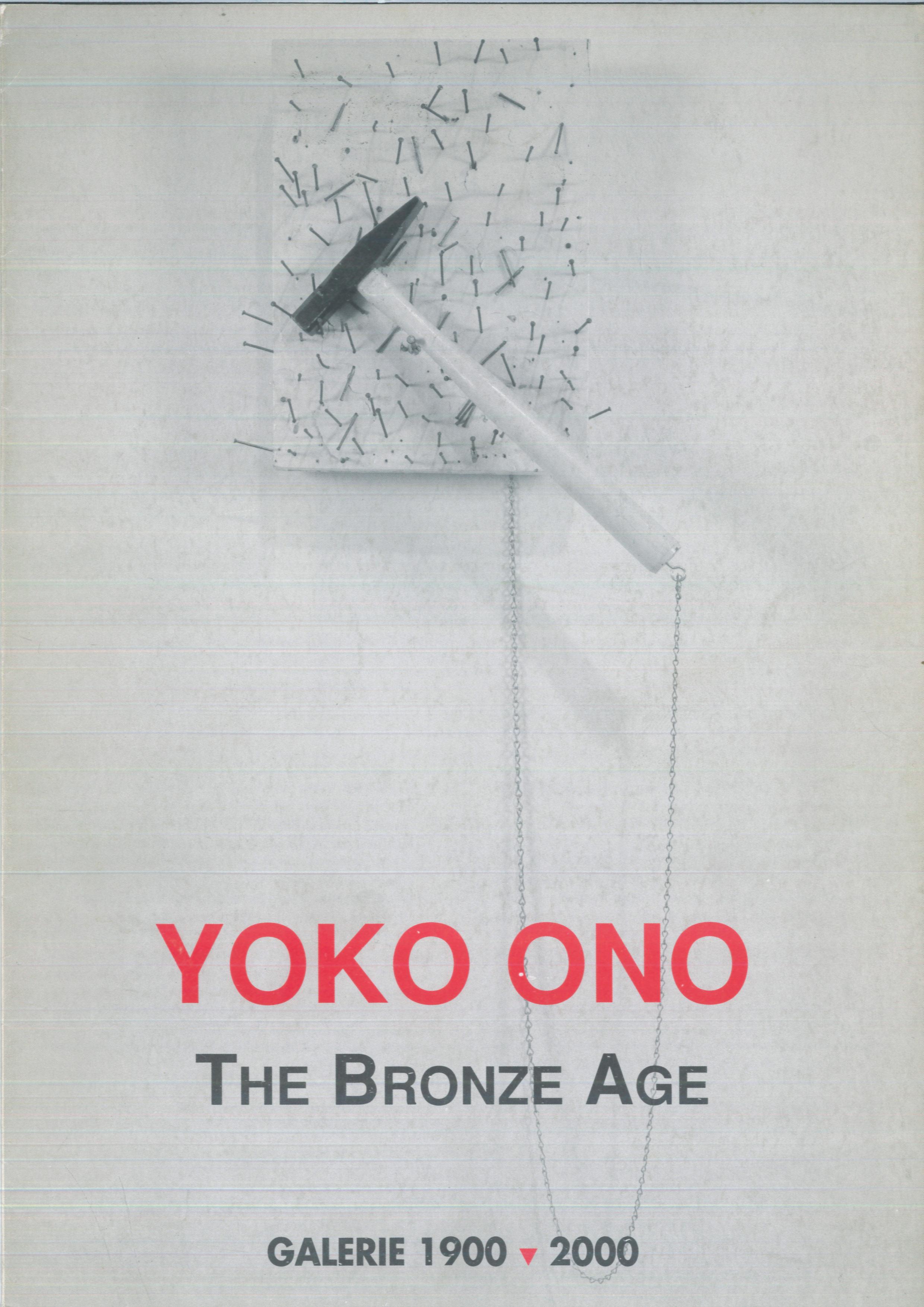 19-3-Yoko-Ono-The-Bronze-Age-Paris-FIAC-Galerie-1900-2000-1989
