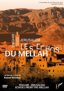 Affiche du film Les échos du Mellah