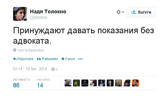 tweet-tolokno