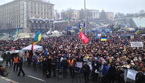 La place du Maidan