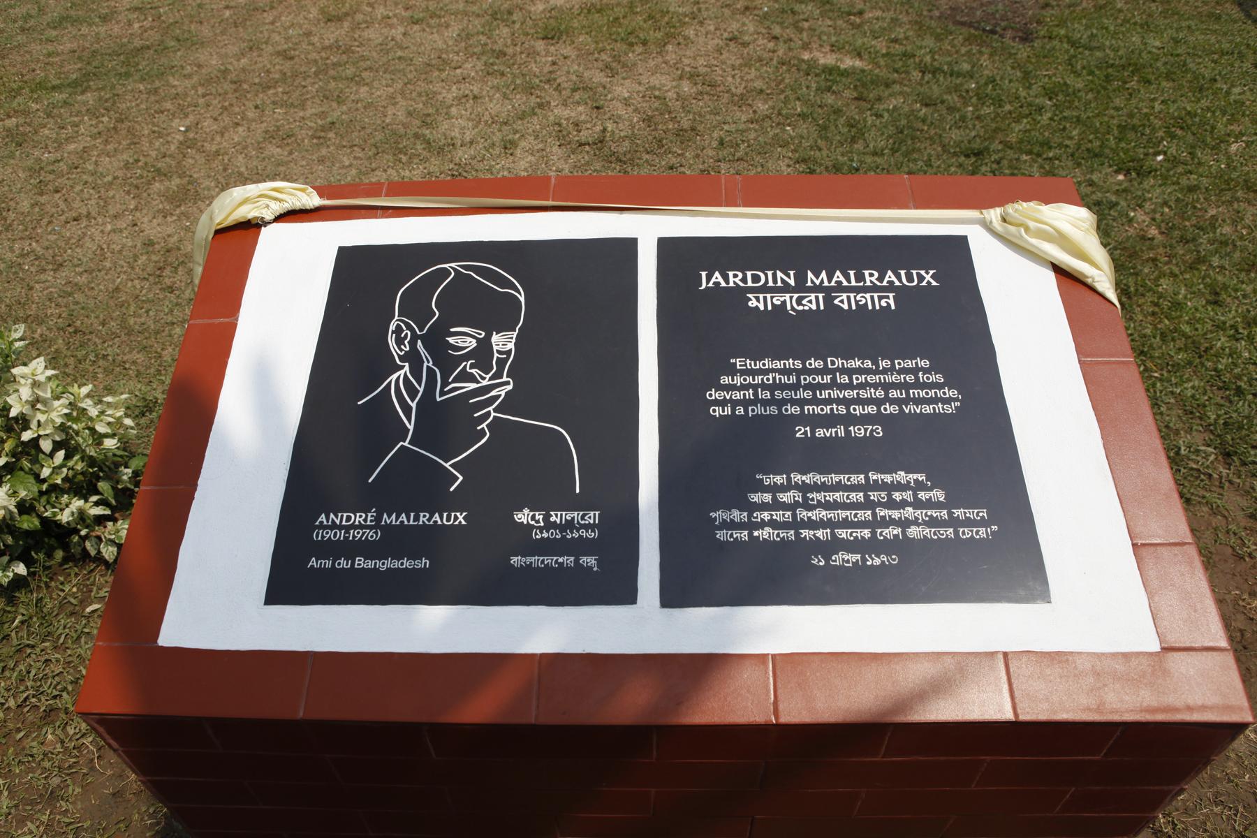 Le monument-hommage à André Malraux
