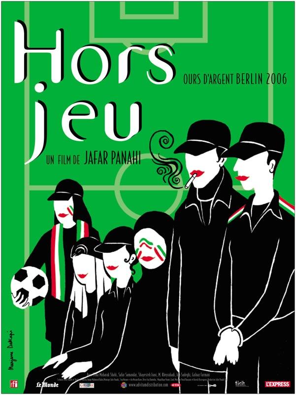 Affiche du film Hors jeu, de Jafar Panahi (2006)