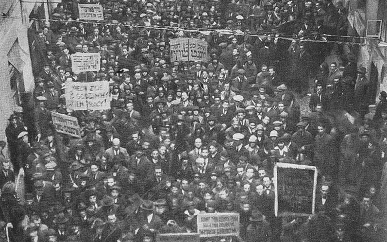 Séminaire : le Yiddishland révolutionnaire, une épopee europeenne