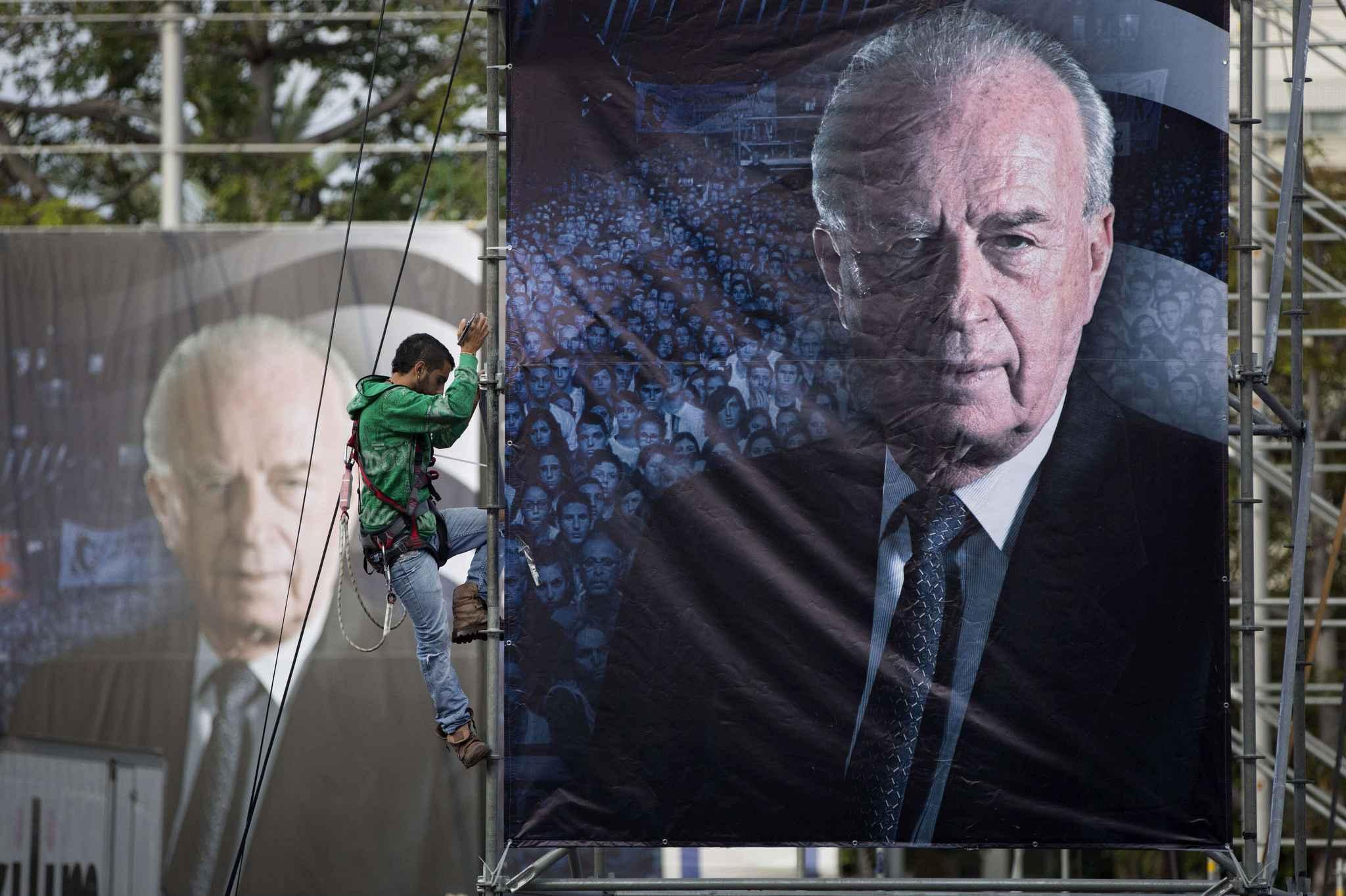 Portrait de Yitzhak Rabin