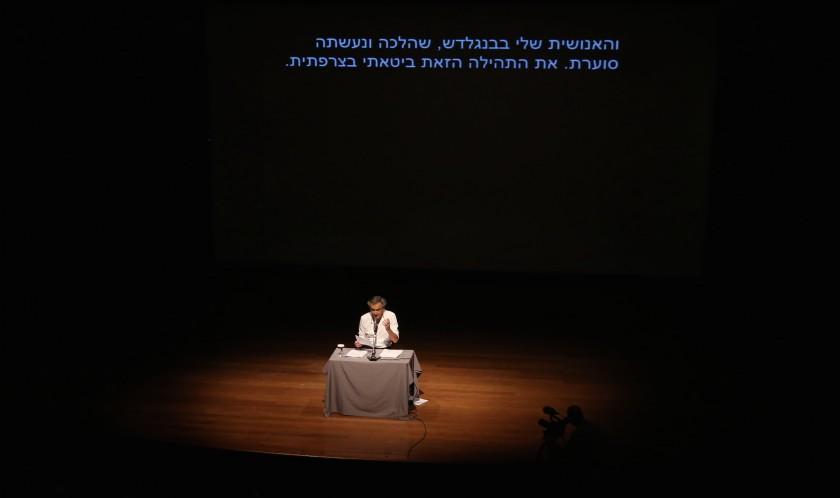 Bernard-Henri Lévy lit des extraits du livre « L'Esprit du Judaïsme » au Musée d'Art de Tel Aviv, le 2 décembre 2015