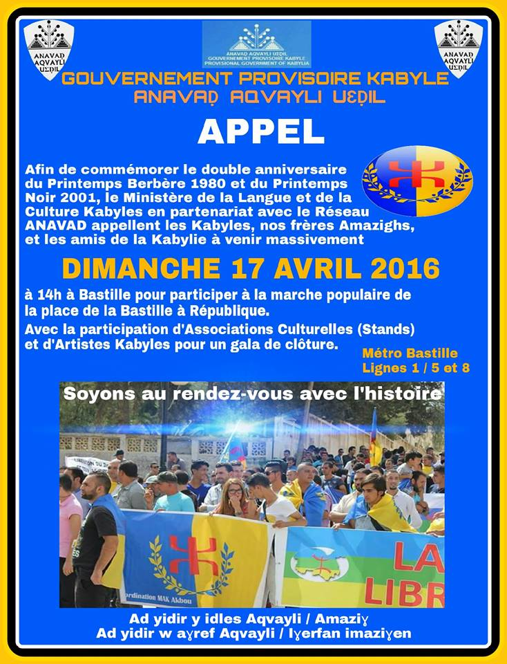 kabyle-affiche-marche-a-Paris