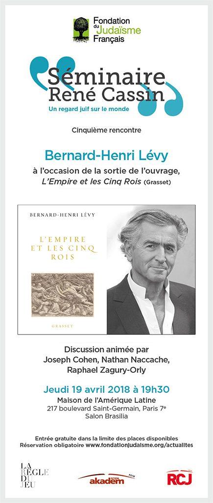 Séminaire René Cassin avec Bernard-Henri Lévy.