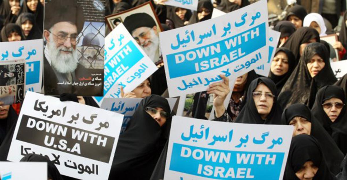 © AFP (archives) | Manifestation anti-israélienne à Téhéran, en 2012.