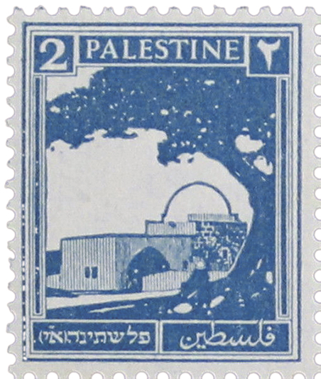 Palestine-Scott-64-Rachels-Tomb-1927-A-stamp-issued-by-the-British-Mandatory-Government-on-June-1-1927-Designer-Fred-Tylor-Source-Wikimedia-Britishgov