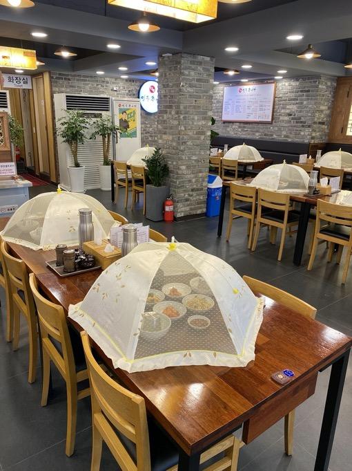Un restaurant coréen.