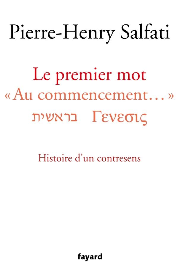 """La couverture de «Le premier mot """"Au commencement"""" Histoire d'un contresens» (éditions Fayard) de Pierre-Henry Salfati."""