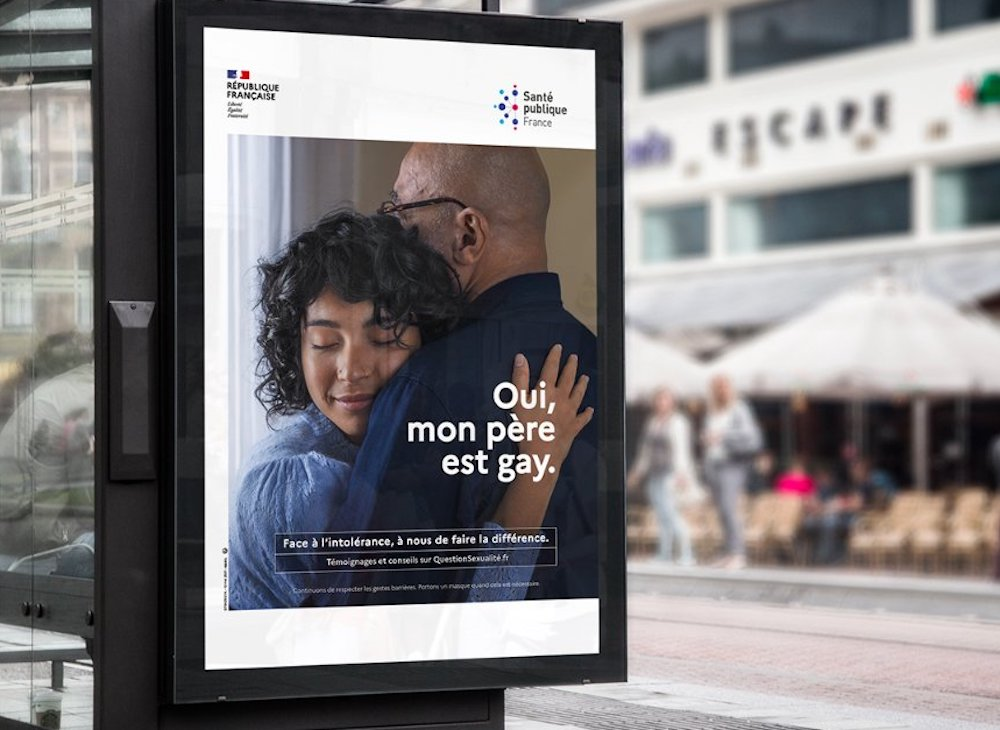 """Une affiche de la campagne """"Je fais la différence""""."""