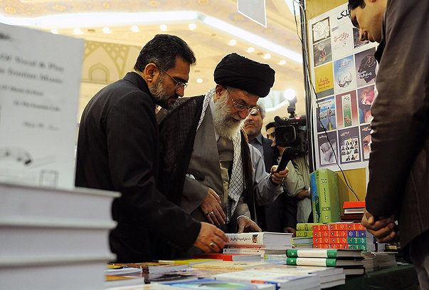 Khamenei-Tehran-book-fair